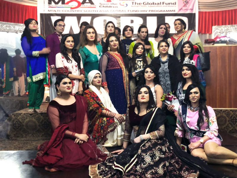 Khuwaja Sira AIDS awareness day event