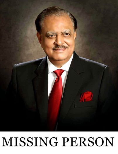 Mamnoon Hussain,12th President of Pakistan, Dormant,