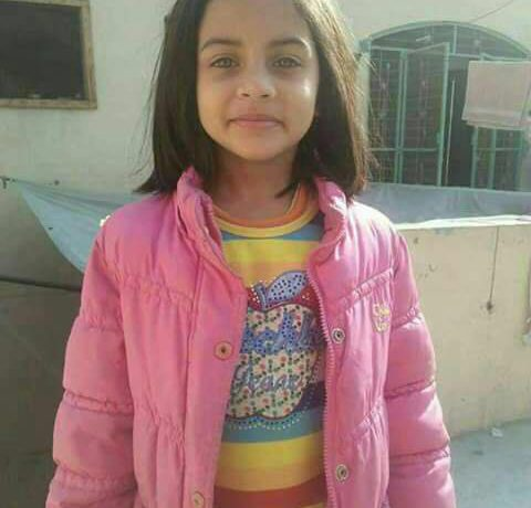 Zainab, Kasur, missing, killed, raped, 8 year old