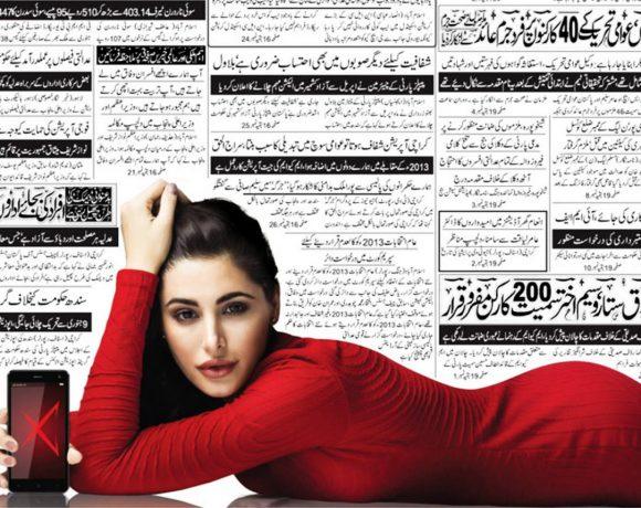 Nargis Fakhri, Mobilink, Jazz