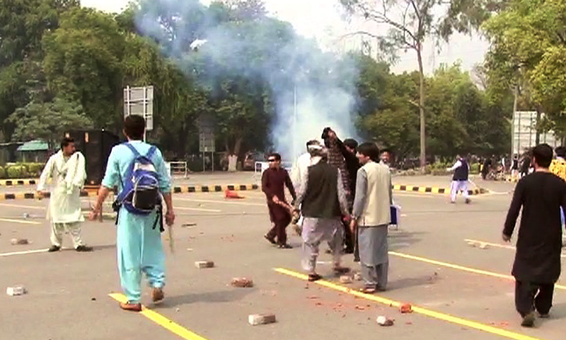 Punjab University clashes