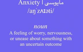Anxiety Means