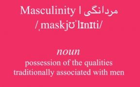 Masculinity Means