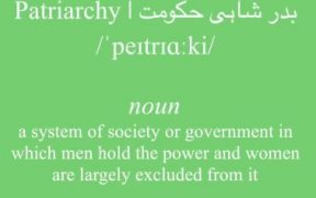 Patriarchy Means