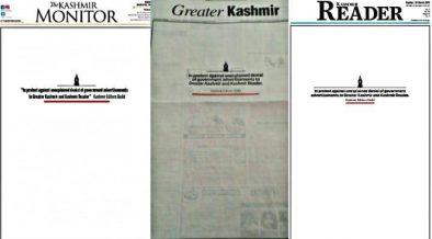 Kashmir Newspaper