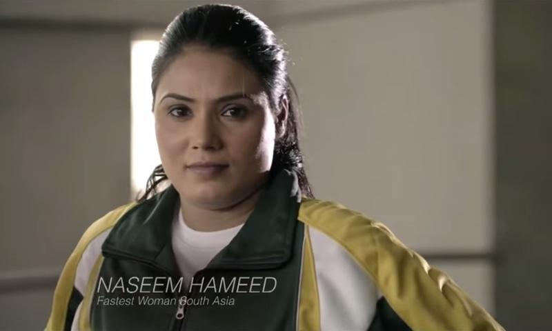 naseem hameed