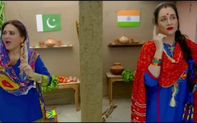 Bushra Ansari Rap Cover