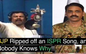 ISPR SONG