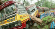 Image of buses overturned by the cyclone
