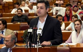 Minister of Industries Hammad Azhar presents the budget for FY2020-2021
